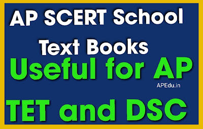 AP SCERT School Text Books Useful for AP TET and DSC Download.