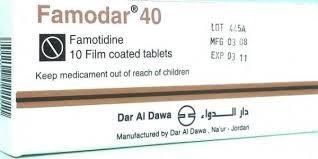 دواعى إستعمال فامودار Famodar لعلاج قرجة المعدة والأثنى عشر