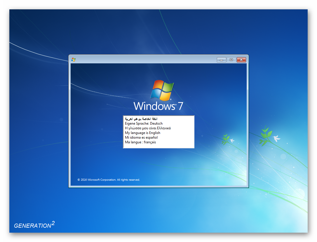 windows 7 ultimate 64 bits torrent - wood scribd braxin