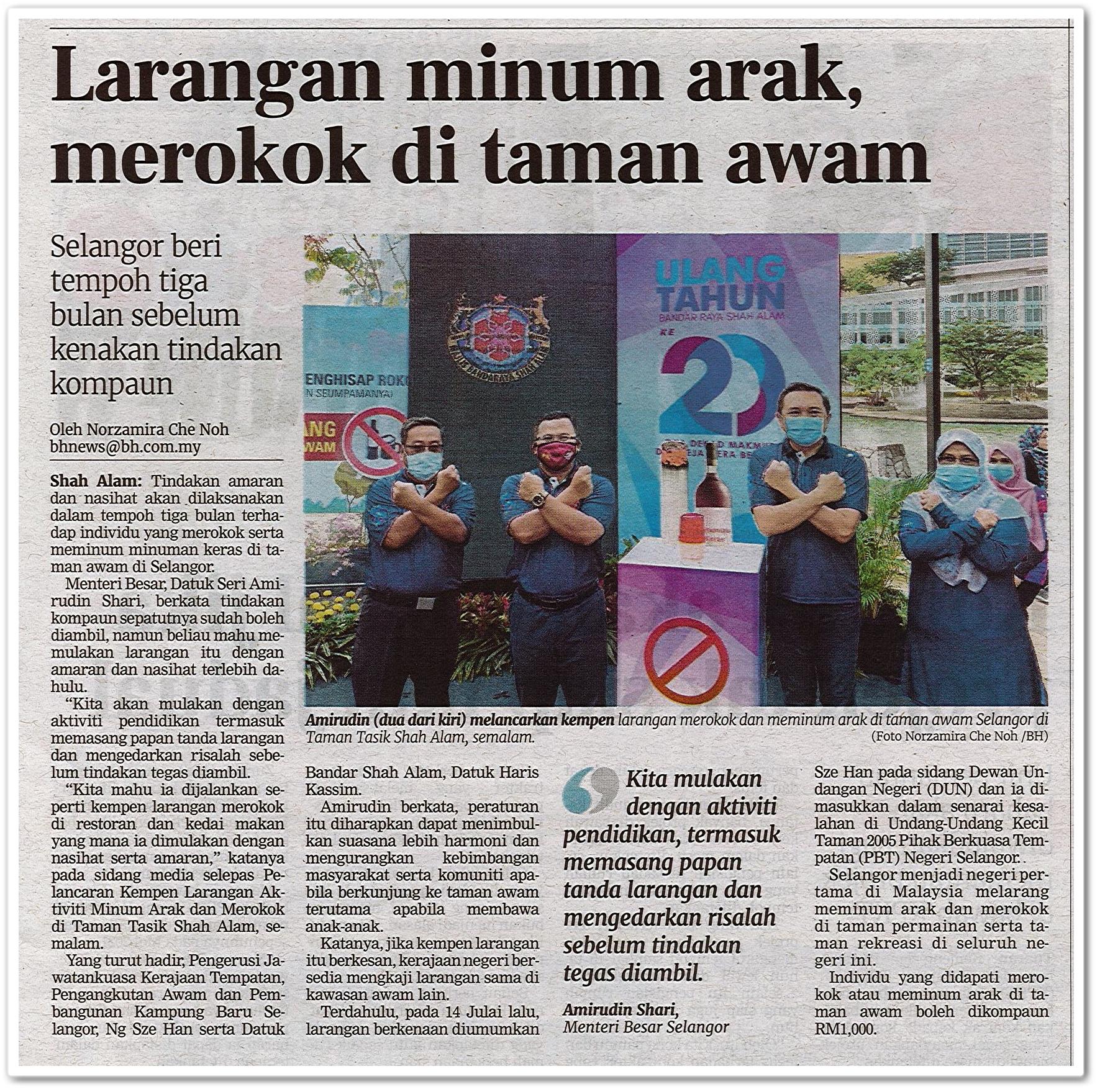 Larangan minum arak, merokok di taman awam - Keratan akhbar Berita Harian 10 Ogos 2020