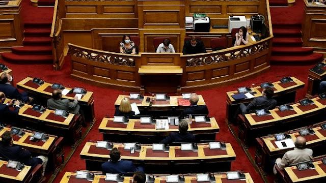 Κατά πλειοψηφία ψηφίστηκε επί της Αρχής το σχέδιο νόμου για τα Πανεπιστήμια