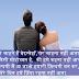 लड़की को  पटाने  के लिए हिंदी शायरी | Ladki ko Patane Ke Liye Hindi Shayari