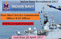 Indian Navy Recruitment 2017– Short Service Commission (SSC) Officer in Education & PC Officer in Logistics Cadres
