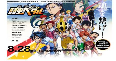 Download Anime Yowamushi Pedal Movie [Subtitle Indonesia]
