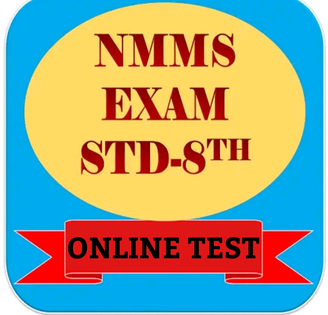 NMMS Online Test Paeper For Best Practices