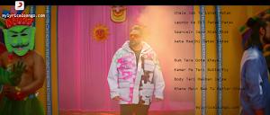 Genda Phool lyrics Badshah