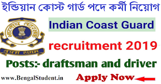 Indian Coast Guard Recruitment 2019 – Apply Online for 18 Post of Draughtsman & Driver Posts