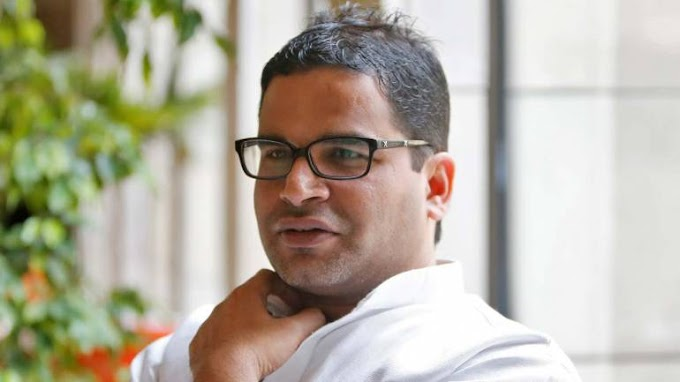 Prashant Kishore wanted a place in PMO - report