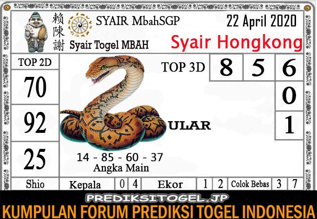 Prediksi Togel Hongkong Rabu 22 April 2020 - Syair Mbah HK