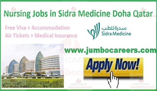 Nursing jobs with accommodation in Qatar,