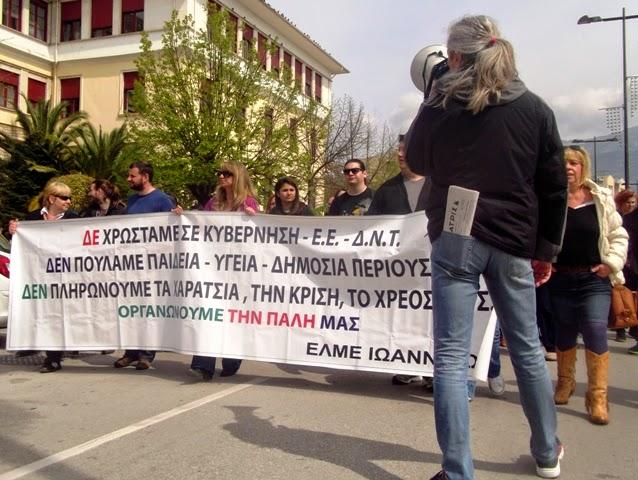 Γιάννενα: ΕΛΜΕ ΙΩΑΝΝΙΝΩΝ - Καταδικάζουμε την αναγραφή φασιστικών συνθημάτων σε τοίχους σχολείου
