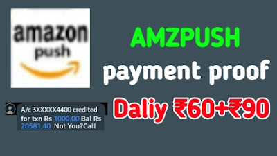 AMZPUSH payment proof