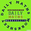 CLASS 2  MATHS கழித்தல் கல்வித் தொலைக்காட்சி இணையவழி பயிற்சித்தாள் மற்றும PDF தயாரிப்பு இரா கோபிநாத்