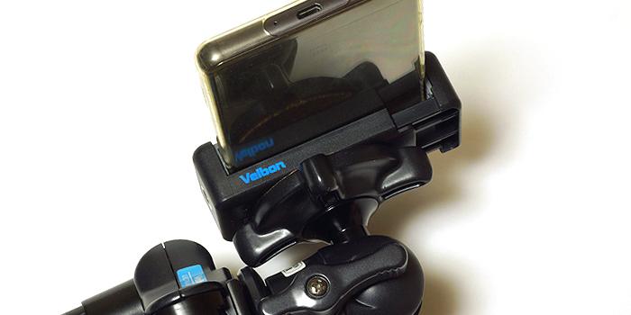 Velbon スマートフォンホルダーを使用した感想レビュー