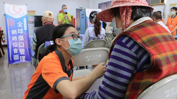 全球傷口管理網絡協會與員榮醫療體系巡迴義診