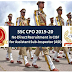 SSC CPO 2019-20 ASI in CISF: No Direct Recruitment for Assistant Sub-Inspector in CISF