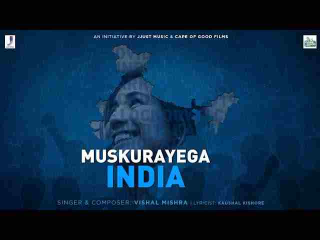Muskurayenga India song Lyrics - Vishal Mishra