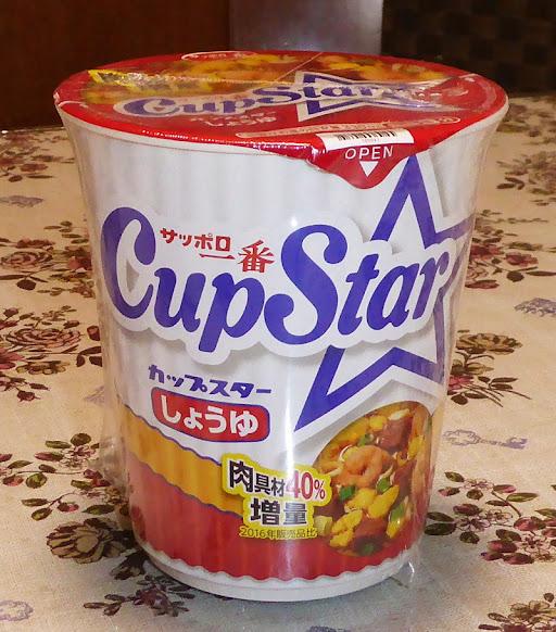 【サンヨー食品】サッポロ一番 カップスター(CupStar)しょうゆ