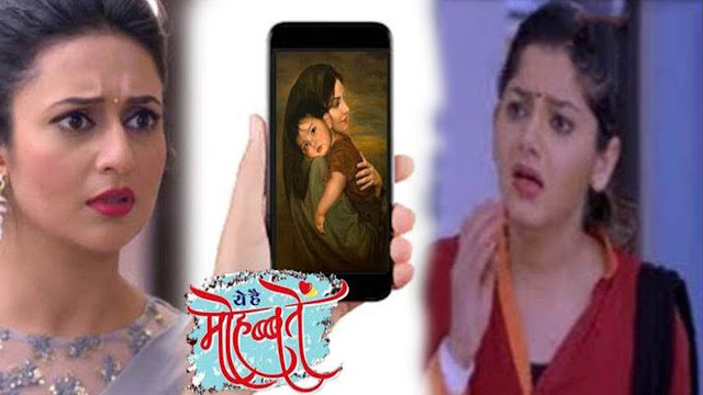 Very Very Shocking Twist ahead in Yeh hai Mohabbatein