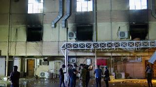 Hospital explosion in Baghdad