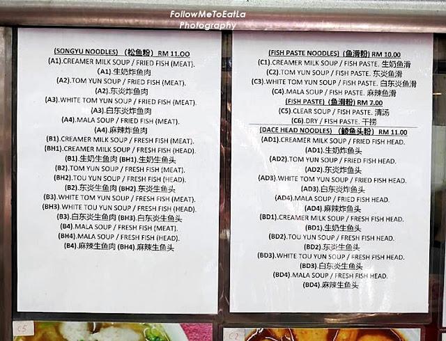 BEST FISH HEAD NOODLES IN SRI PETALING AT RESTORAN ALISON 阿里山茶餐室