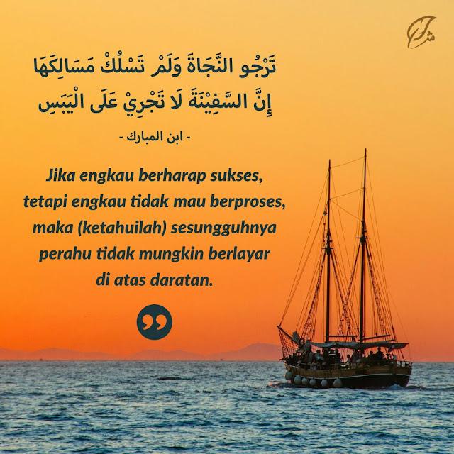 Quote berharap sukses Ibnul Mubarok