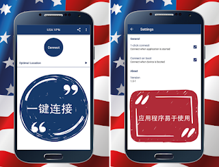 美國VPN App