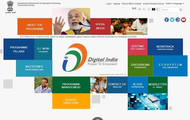 डिजिटल इंडिया Digital India