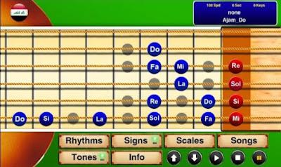 تطبيق رقم واحد لتعليم المقامات والعزف على آلة الجيتار للهاتف المحمول