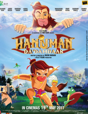 Hanuman Da Damdaar 2017 Full Movie Download