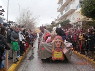 Για ακόμη μια χρονιά το¨Ζαχαρέϊκο Καρναβάλι
