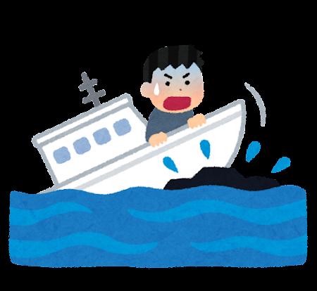 暗礁に乗り上げる人のイラスト(男性)