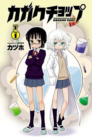 Kagaku Chop Manga