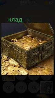 389 фото найден клад с золотыми монетами 10 уровень