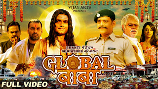 Global Baba 2016 Full Hindi Movie Download & Watch