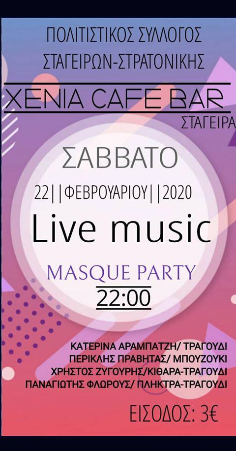 ΠΟΛΙΤΙΣΤΙΚΟΣ ΣΥΛΛΟΓΟΣ ΣΤΑΓΕΙΡΩΝ-ΣΤΡΑΤΟΝΙΚΗΣ masque party!!!