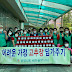 광명6동 새마을, 사랑의 고추장 담가드리기 행사