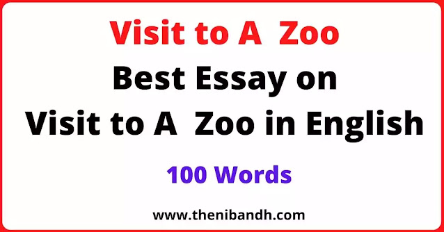 Visit to A  Zoo text image