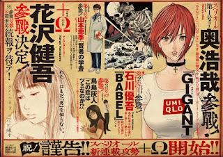 """Próximamente nuevos mangas de """"Hiroya Oku"""" y """"Kengo Hanazawa"""""""