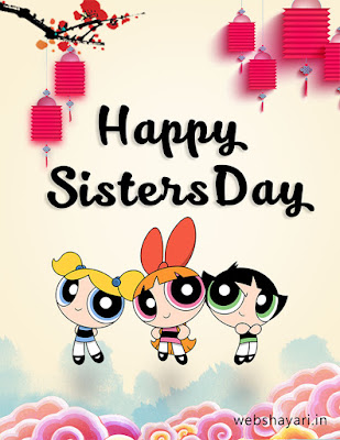cute sister day image wish photo download