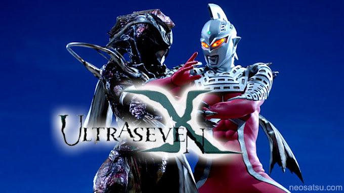 Ultraseven X Batch Subtitle Indonesia