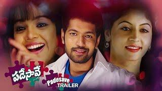 Padesave Telugu Movie New Trailer – Karthik, Nitya Shetty, Sam Zahida, Vishwa, Ali