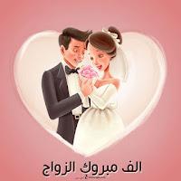 زواج ارملة مقيمة  فى الخليج ابحث عن زوج كويتي او بحريني او سعودي
