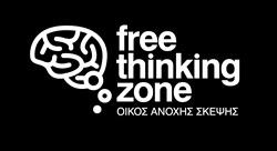 Αποτέλεσμα εικόνας για free thinking zone σκουφά 64 κολωνάκι