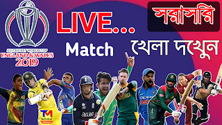 Cricket World Cup 2019 England Live every match