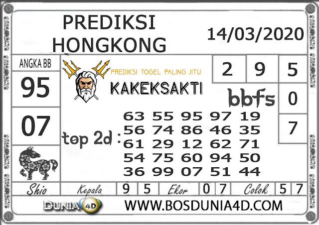 Prediksi Togel HONGKONG DUNIA4D 14 MARET 2020