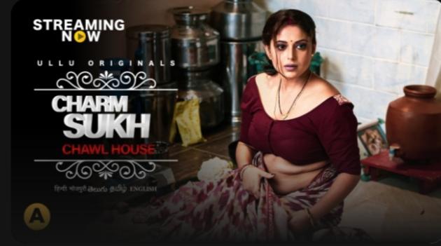 Charm Sukh : Chawl House  (2021) - Ulluapp Web Series (Ep22)