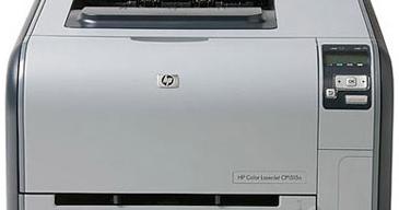 Laserjet printer colour driver cp1515n hp