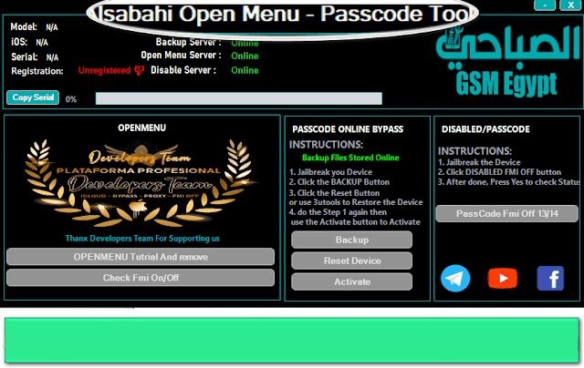 AlsaBahi Passcode & Open Menu Tool V2.0