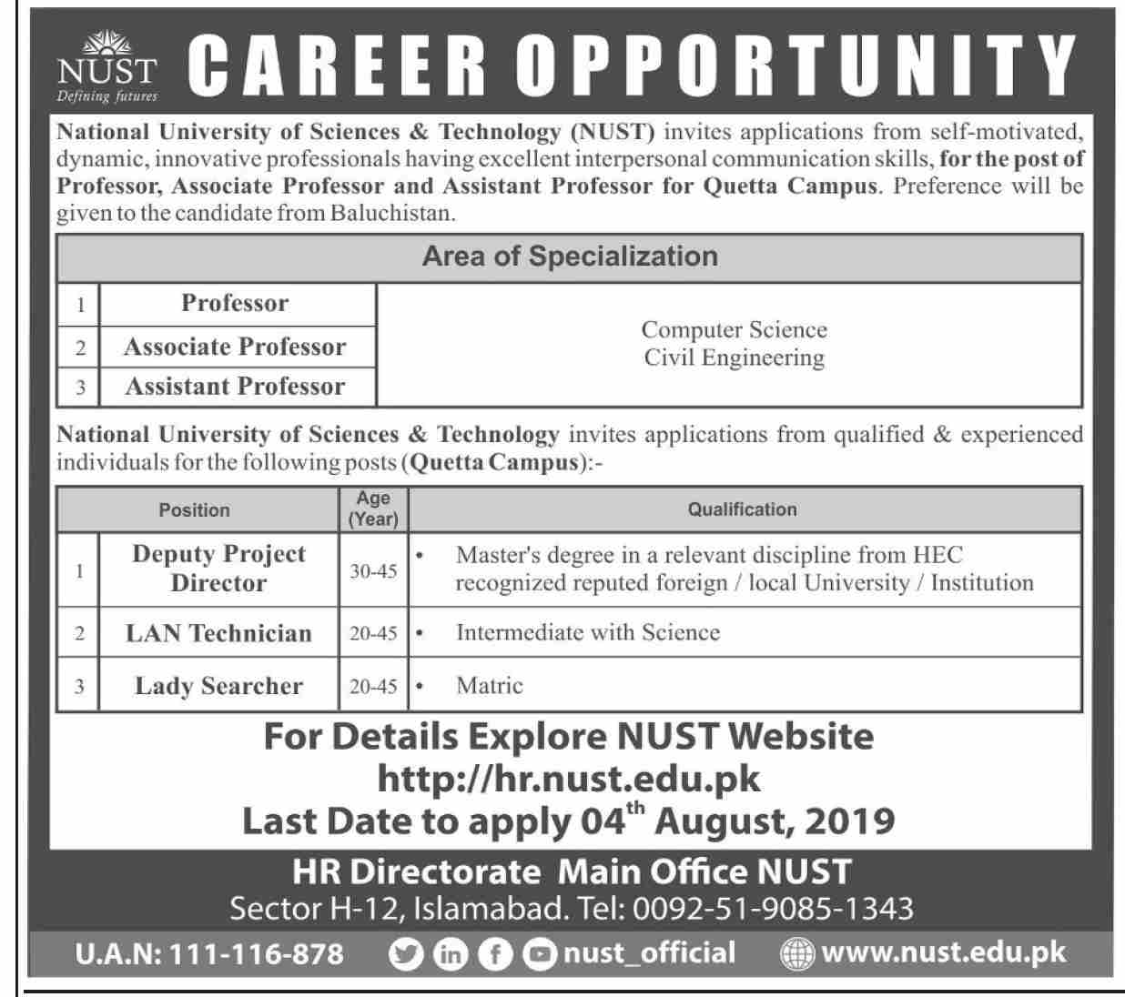Advertisement for NUST Jobs
